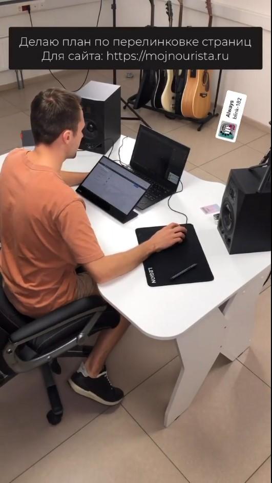 Рабочий процесс